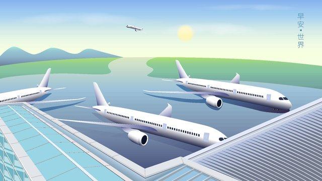 おはよう世界飛行機シーンカラーベクトル図 イラスト素材 イラスト画像