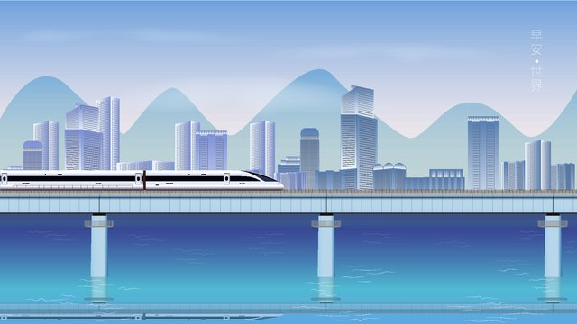 Good morning world city high speed rail vector illustration, Good Morning World, City, High-speed Rail illustration image