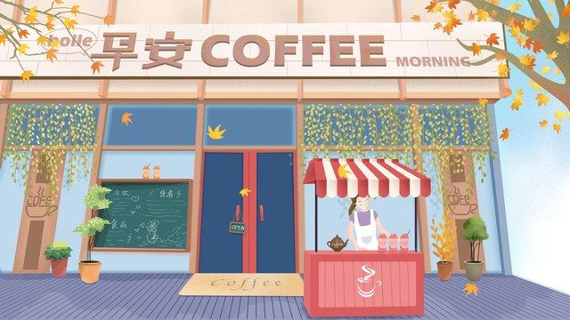 minh họa vẽ tay ban đầu good morning world coffee shop Hình minh họa Hình minh họa