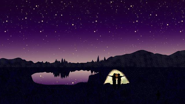 おやすみ、こんにちはカップル、湖畔の星空キャンプ イラスト素材