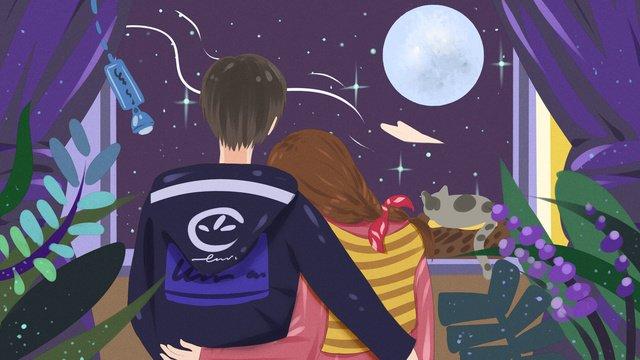 おやすみなさい世界の夜のカップルは治療新鮮なイラストを受け入れます イラスト素材 イラスト画像