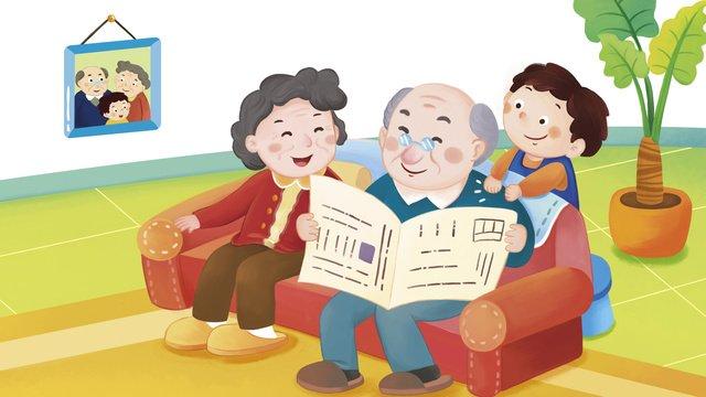 quan tâm hiếu thảo ông bà vai trẻ em gia đình minh họa Hình minh họa
