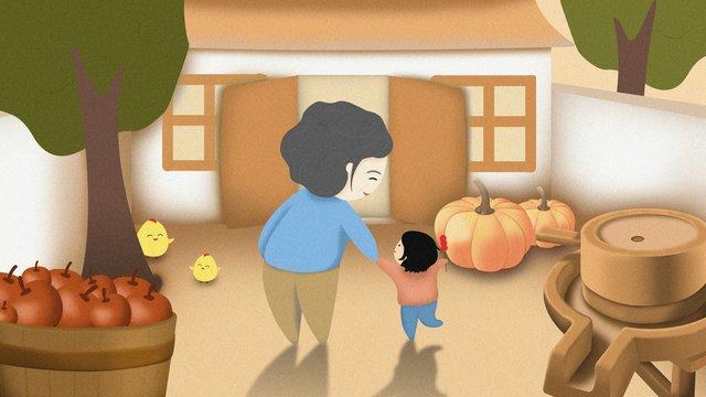 奶奶牽著孫子鄉村院落庭院磨盤南瓜重陽老人 插畫素材 插畫圖片
