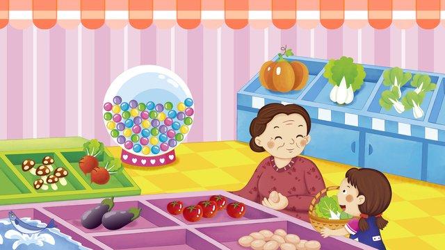 祖母狩り野菜スーパーマーケット子供新鮮なイラストを助ける孝行老人 イラスト素材 イラスト画像