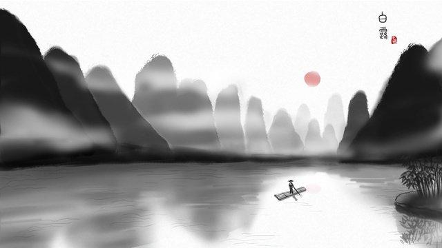 桂林風景イラストインク中国風桂林  景観  旅行する PNGおよびPSD illustration image