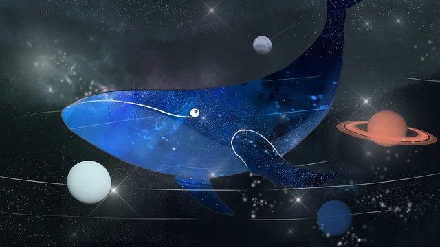 治愈系梦幻唯美星球宇宙与鲸治愈系  梦幻  唯美PNG和PSD illustration image