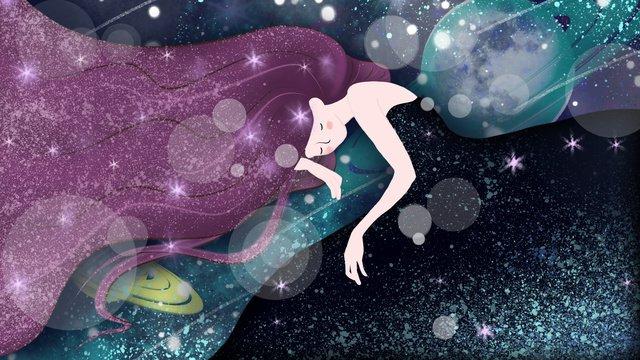おやすみなさい、こんにちは、夢見る少女、夢のような星空 イラスト素材 イラスト画像