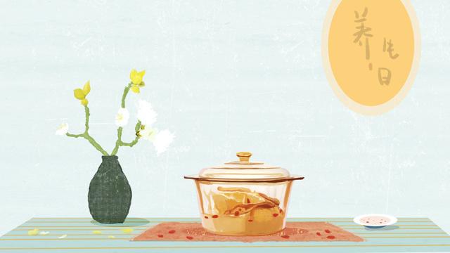 Illustration birthday ginseng chicken soup llustration image illustration image