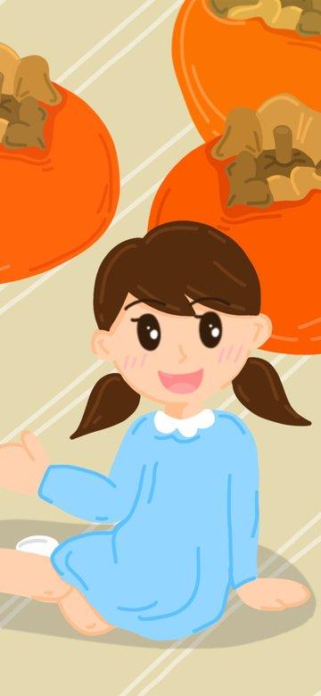 こんにちは秋カキ漫画子供イラストかわいい女の子 イラスト素材