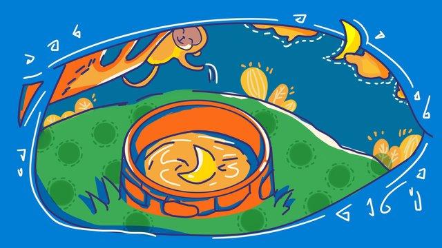 Идиома история обезьяна рыбалка луна контраст цвет линии рисунок инсульт оригинальная ручная роспись иллюстрации Ресурсы иллюстрации Иллюстрация изображения