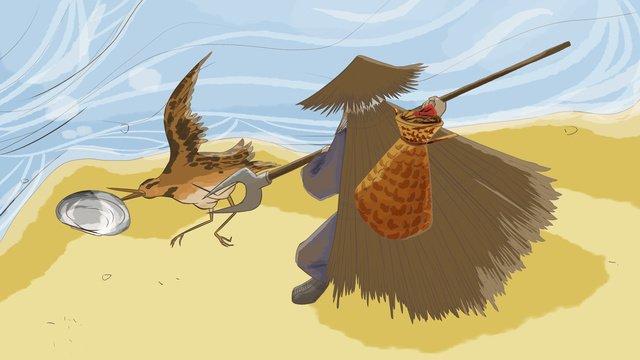 成語故事鷸蚌相爭海邊捕魚 插畫素材 插畫圖片