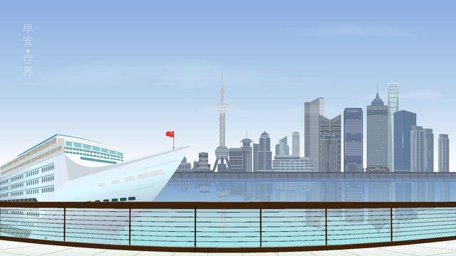chào buổi sáng thế giới thượng hải vẽ tay minh họa vector Hình minh họa
