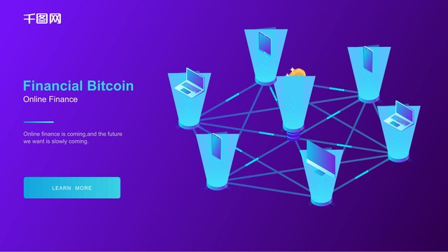 2.5d internet finance bitcoin electronic technology illustration 2, Internet Banking, Bitcoin, Blockchain illustration image
