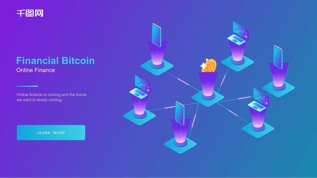25d internet finance bitcoin electronic smart technology illustration llustration image illustration image
