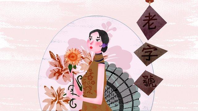 Republic of china woman cheongsam teacher lady illustration, Ladylike, Teacher, Woman illustration image