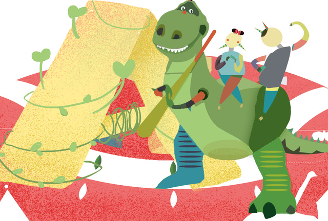 Letter 邂逅 series dinosaurs with a original illustration llustration image illustration image