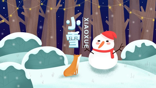 Original illustration light snow beautiful scene snowman and little fox llustration image illustration image