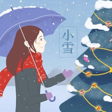 tuyết nhỏ hai mươi bốn thuật ngữ mặt trời cô gái ô để thưởng thức cảnh Hình minh họa