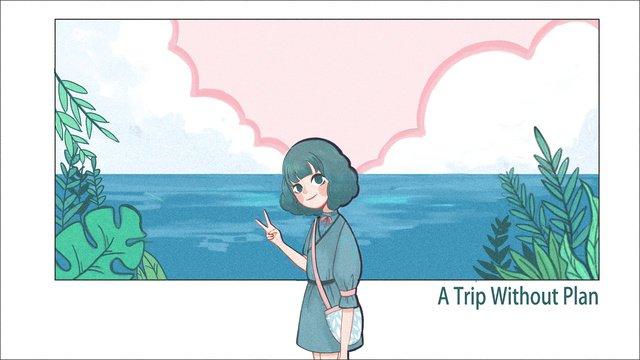 原創插畫世界旅遊說走就走的旅行 插畫素材