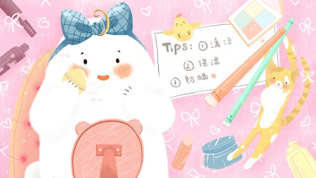 Beauty skin care powder pink cute original illustration warm llustration image illustration image