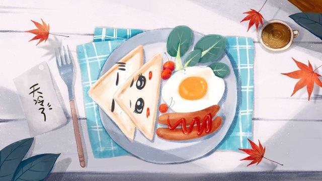 Simple fresh good morning early breakfast illustration, Maple Leaf, Cold Weather, Autumn illustration image