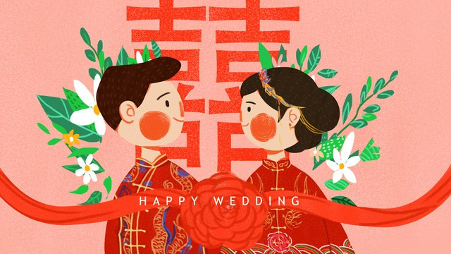wedding invitation chinese dress cute flat simple original illustration llustration image illustration image