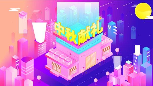 mid autumn festival 25d technology sense blockchain neon city promotion llustration image