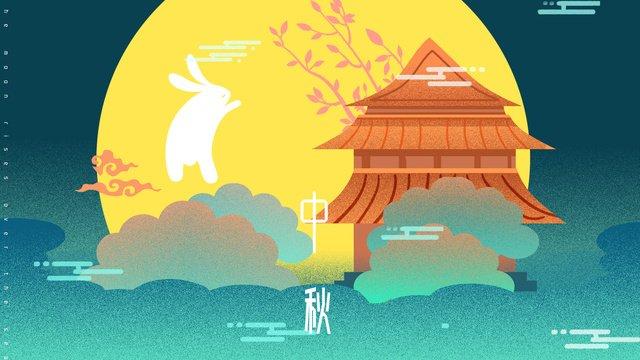 tết trung thu moon palace cắt giấy minh họa Hình minh họa Hình minh họa