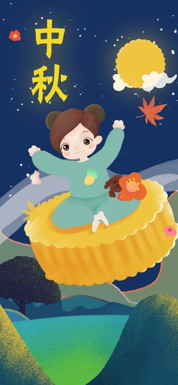 Mid-autumn festival mooncake spaceship hand drawn illustration poster, Mid Autumn, Mid-autumn Festival, Moon Cake illustration image