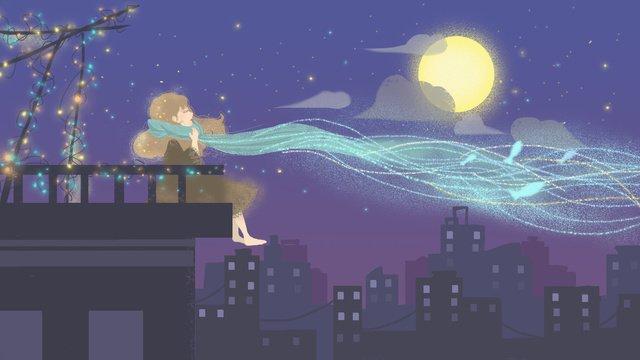Полуночная городская лунная девушка сидит на крыше Ресурсы иллюстрации Иллюстрация изображения
