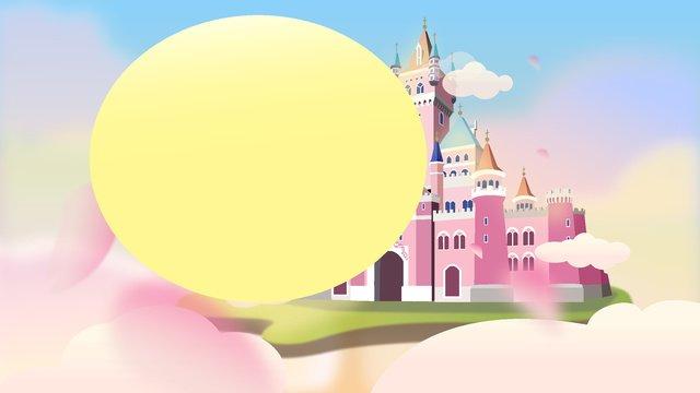 romantic cure sky landscape castle ilustração de pétalas sonhadoras Material de ilustração