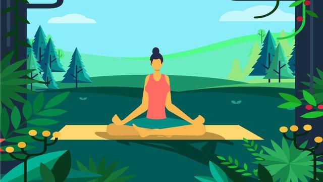 tập thể dục buổi sáng ban đầu tập thể dục yoga minh họa ngày yoga Hình minh họa Hình minh họa