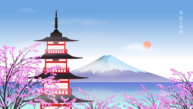 gunung fuji ceri bunga vektor tangan digambarkan ilustrasi imej keterlaluan