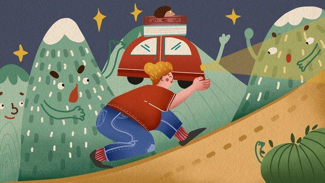Mountain story funny cute boy climbing commercial illustration, Mountain Object, Boy, Mountain Climbing illustration image