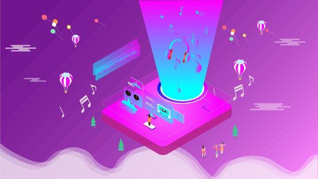 Small fresh music festival 2.5d illustration, Music Festival, Music Symbol, Cassette illustration image