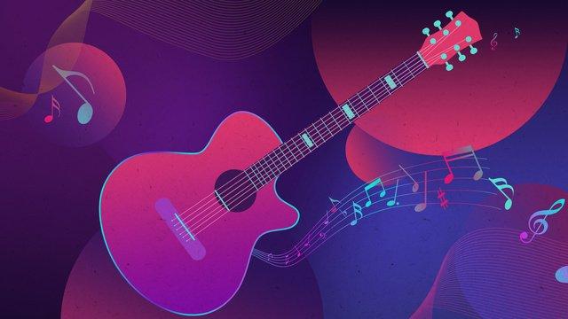 音楽祭ギターネオンスタイルオリジナルイラストポスター イラスト素材 イラスト画像