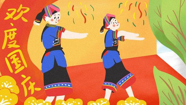 Lễ kỷ niệm nguyên bản quốc khánh cô gái nhảy múa gia vẽ tayNgày  Quốc  Khánh PNG Và PSD illustration image