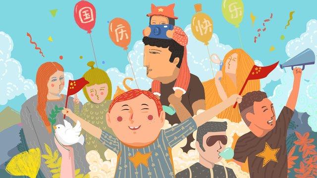 Kỷ niệm chuyến tham quan minh họa mừng quốc khánh tiếng reo hò mùa thu vàng và lễNgày  Quốc  Khánh PNG Và PSD illustration image
