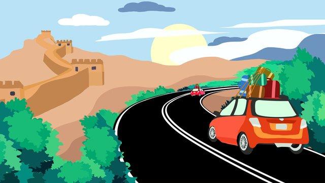 Национальный праздник праздничного путешествия на машине Ресурсы иллюстрации Иллюстрация изображения