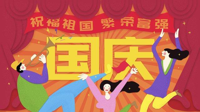 Origami phong cách kỷ niệm ngày quốc khánh cổ vũNgày  Quốc  Khánh PNG Và PSD illustration image