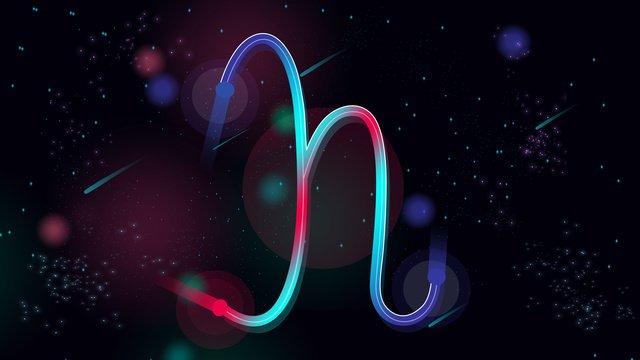 Neon skyline letter series h gradient flat corporate culture starry sky, Neon Skyline, Alphabet Series, H illustration image