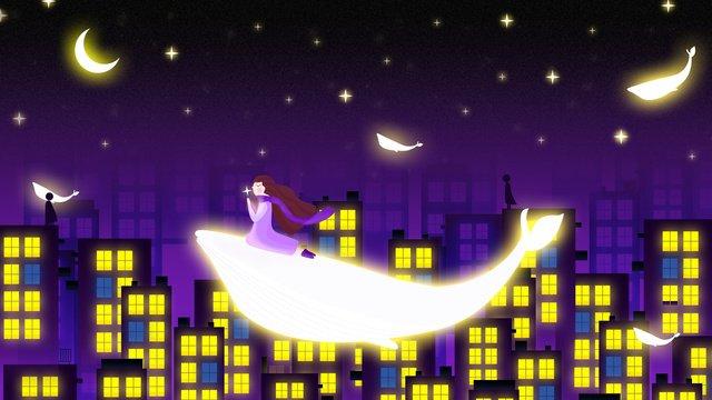 夢の夜の街クジラ イラスト素材