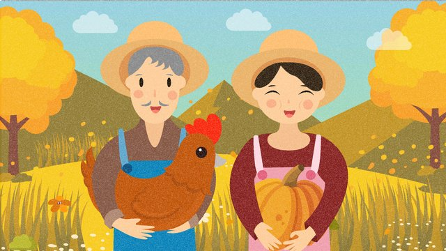 National farmers harvest festival illustration, Orange, Yellow, Gold illustration image