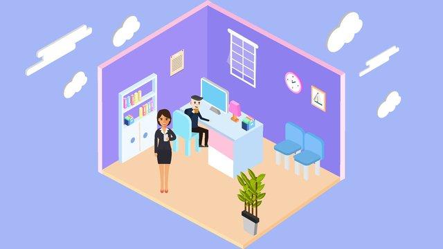 original 25d office vector illustration llustration image illustration image