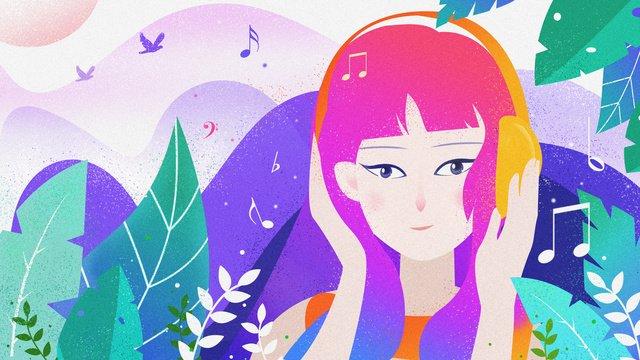 原創手繪漸變聽音樂少女音樂節 插畫素材 插畫圖片