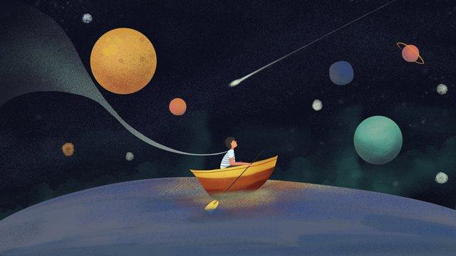 Оригинальная иллюстрация лечения звездного неба Ресурсы иллюстрации
