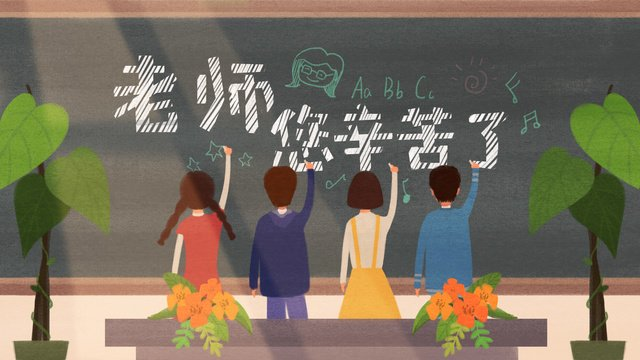 ilustración original feliz día del maestro Imagen de ilustración