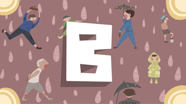 Small fresh letter b raining illustration llustration image illustration image