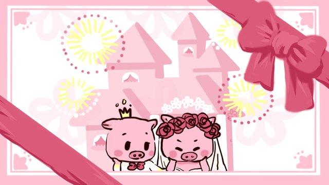 Pig wedding invitation illustration llustration image illustration image