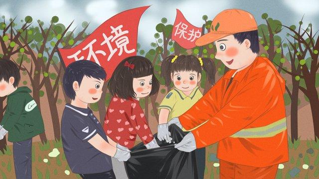 環境を保護するために、子供たちと衛生労働者は一緒にゴミを拾います イラスト素材 イラスト画像